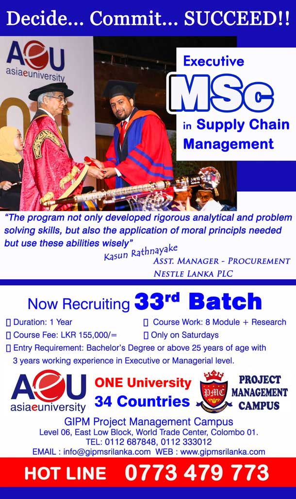 supply chain management in sri lanka retail Agility re-engineers the logistics of retail supply chains to help its customers   collaboration in the cloud inventory, vendor, and document management edi.